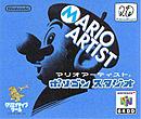 Mario Artist : Polygon Studio