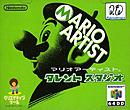 Mario Artist : Talent Studio
