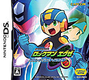 Mega Man Battle Network : Operate Shooting Star