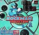 Mega Man Collection Special Box