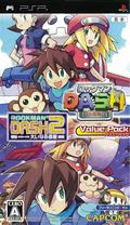 Mega Man Legends / Legends 2 Value Pack