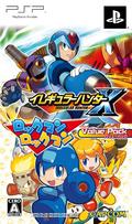 Mega Man Maverick Hunter X / Mega Man Powered Up Value Pack