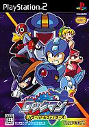 Mega Man Power Battle Fighters