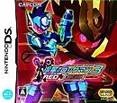 Mega Man Star Force 3 : Black Ace