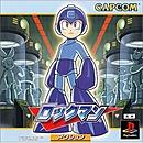 jaquette PlayStation 1 Mega Man
