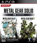 jaquette Xbox 360 Metal Gear Solid HD Edition Japon