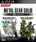 Metal Gear Solid HD Edition (Japon)