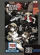 jaquette Neo Geo Metal Slug 5
