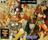jaquette PC Engine CD ROM Might And Magic III Isles Of Terra