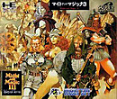 jaquette PC Engine Might And Magic III Isles Of Terra