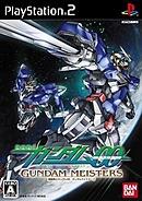 Mobile Suit Gundam 00 : Gundam Meisters