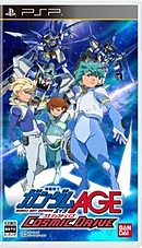 Mobile Suit Gundam AGE : Cosmic Drive