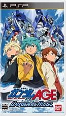 Mobile Suit Gundam AGE : Universe Accel