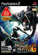 jaquette PlayStation 2 Monster Hunter G