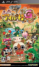 jaquette PSP Monster Hunter Nikki PokaPoka Airu Village G