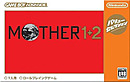 jaquette GBA Mother 1 2