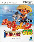 Mystery Dungeon : Shiren the Wanderer GB