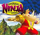 jaquette Nintendo 3DS Mystical Ninja Starring Goemon