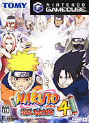 jaquette Gamecube Naruto Clash Of Ninja 4