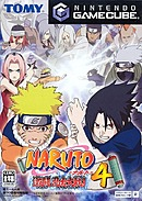 jaquette Gamecube Naruto Clash Of Ninja