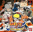 Naruto : Shinobi no Sato no Jintori Kassen