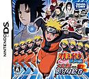 Naruto Shippuden Dairansen! Kage Bunshin Emaki