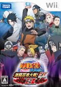 jaquette Wii Naruto Shippuden Gekito Ninja Taisen EX 3