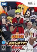 Naruto Shippûden Gekitô Ninja Taisen SP