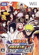 Naruto Shippuden : Gekitou Ninja Taisen ! EX 2