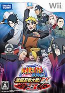 Naruto Shippuden : Gekitou Ninja Taisen ! EX 3