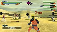 Naruto Shippuden Kizuna Drive PSP 21810649