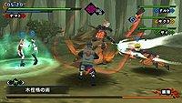 Naruto Shippuden Kizuna Drive PSP 38778052