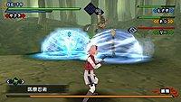 Naruto Shippuden Kizuna Drive PSP 88089689