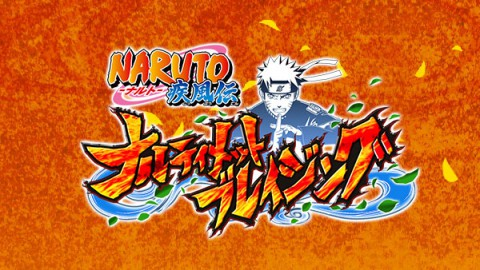 jaquette iOS Naruto Shippuden Ultimate Ninja Blazing