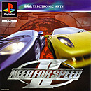 jaquette PlayStation 1 Need For Speed II
