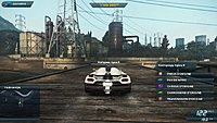 Need For Speed Most Wanted 67
