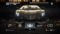 Need for Speed Rivals 332
