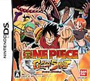 One Piece : Gear Spirit