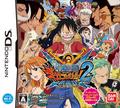 One Piece : Gigant Battle 2