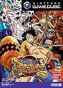 jaquette Gamecube One Piece Grand Battle 3