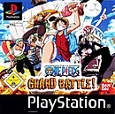 jaquette PlayStation 1 One Piece Grand Battle