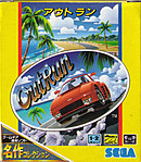 jaquette Game Gear OutRun