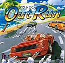 jaquette PC Engine OutRun
