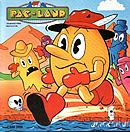 jaquette Commodore 64 Pac Land