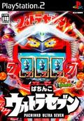 jaquette PlayStation 2 Pachinko Ultra Seven
