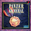 jaquette PlayStation 1 Panzer General