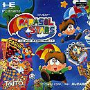 jaquette PC Engine Parasol Stars
