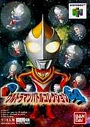 Pd Ultraman Battle Collection