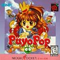 Puyo Puyo 2 (ARC)
