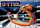 jaquette Atari ST R Type